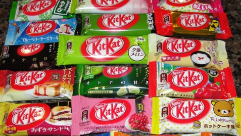 Kits kat range Japan